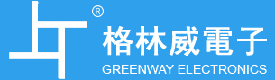 Greenway (Shenzhen) Electronics Co., Ltd